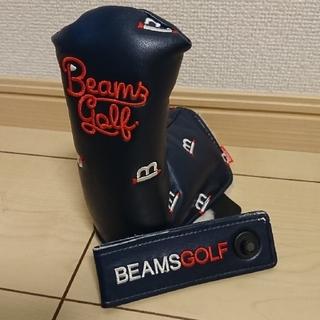 ビームス(BEAMS)の■ようへい様専用■BEAMS GOLF Bteeシリーズパターカバー(その他)