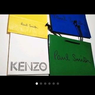 ポールスミス(Paul Smith)の【Paul Smith & KENZO】ポール・スミス ショップ袋3枚セット(ショップ袋)