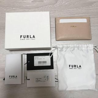 フルラ(Furla)の【新品】フルラ Babylon カードケース(パスケース/IDカードホルダー)