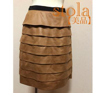 ストラ(Stola.)のstola  レイヤードスカート【秋冬】【上品】(ひざ丈スカート)