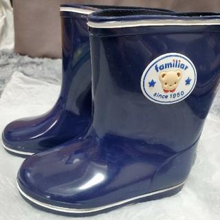 ファミリア(familiar)のファミリア 長靴 14センチ ブルー(長靴/レインシューズ)