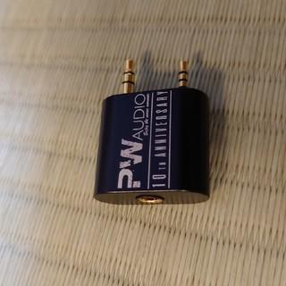 アイリバー(iriver)のPW AUDIO AK TO 4.4 F ストレート型(ヘッドフォン/イヤフォン)