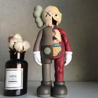 Kaws 8インチ人形のぬいぐるみ フィギュアのおもちゃ(キャラクターグッズ)