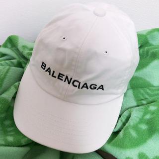バレンシアガ(Balenciaga)のバレンシアガ ホワイト キャップ 帽子(キャップ)