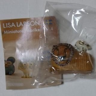 Lisa Larson - リサラーソン●ライオンウィズバード ガチャファブリカ 未開封