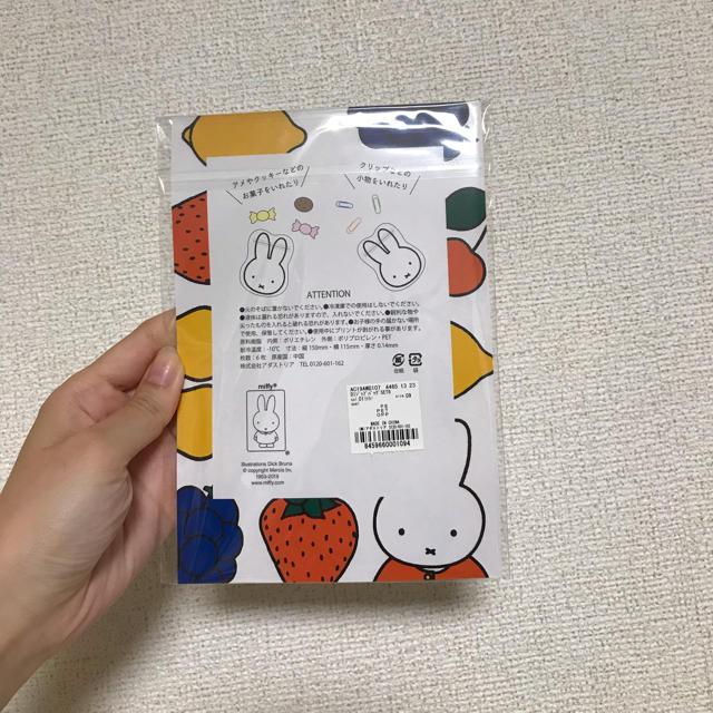 STUDIO CLIP(スタディオクリップ)のスタディオクリップ ミッフィー コラボ ジップバック 新品未使用 エンタメ/ホビーのおもちゃ/ぬいぐるみ(キャラクターグッズ)の商品写真
