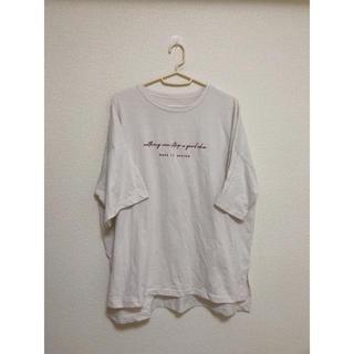 トゥデイフル(TODAYFUL)のbonny ビックシルエットT(Tシャツ/カットソー(半袖/袖なし))