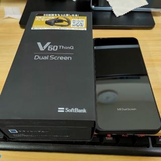 エルジーエレクトロニクス(LG Electronics)のLG V60 ThinQ 5G SIMフリー 新品同様 おまけ多数(スマートフォン本体)