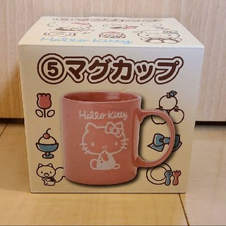 ハローキティ - マグカップ キティ