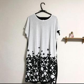 グラニフ(Design Tshirts Store graniph)の新品未使用 グラニフ ワンピース(その他)
