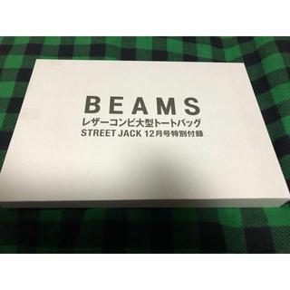 BEAMS - BEAMS STREET JACK 付録 トートバッグ