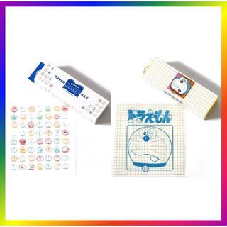 イケア(IKEA)のジッパーバッグ 【2種セット】 asoko de ドラえもん てんコミ(その他)