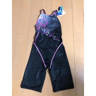 ミズノ(MIZUNO)のミズノ 競泳水着 新品未使用(水着)