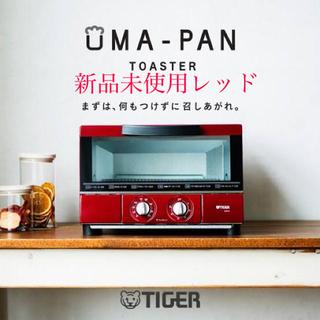 タイガー(TIGER)のKAE-G13Nレッド(調理機器)