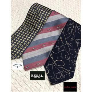 リーガル(REGAL)の美品 ネクタイ 三本セット リーガル ポロ ヨシエイナバ まとめ売り(ネクタイ)