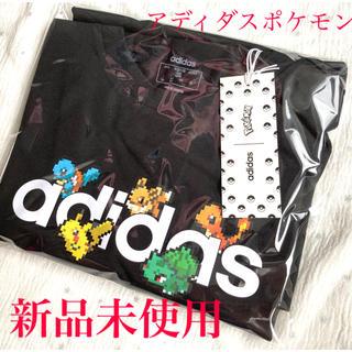 ポケモン(ポケモン)のアディダスポケモン コラボTシャツ(Tシャツ(半袖/袖なし))