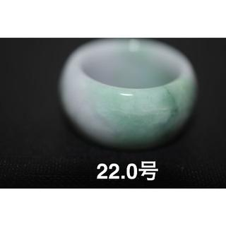 69-8 処分 22.0号 天然 A貨ラベンダー翡翠 リング 板指 馬鞍くりぬき(リング(指輪))