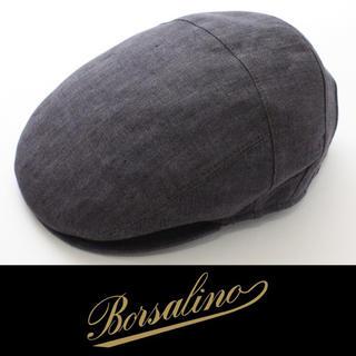 Borsalino - ボルサリーノ◆ハンチング帽子◆59(実寸58)◆定価25,300円◆新品