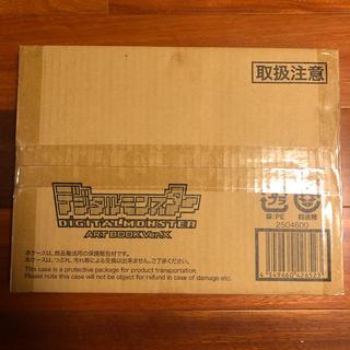 バンダイ(BANDAI)のデジタルモンスター ART BOOK Ver.X(アート/エンタメ)