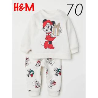 エイチアンドエム(H&M)のH&M ミニーちゃん 新品スウェットシャツ&パンツ 70 パジャマセットアップ(パジャマ)