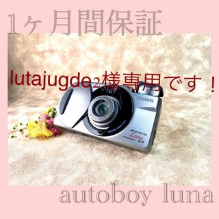 キヤノン(Canon)の1カ月保証付 CANON autoboy luna(フィルムカメラ)