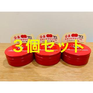 ギュウニュウセッケン(牛乳石鹸)の牛乳石鹸 赤箱ビューティクリーム 80g×3個セット 新品未開封(ボディクリーム)