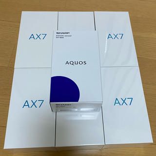 OPPO AX7 simフリー ゴールド ブルー aquos sh-m08(スマートフォン本体)