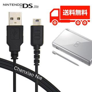 ニンテンドーDS - 送料込 新品Nintendo DS Lite DSL USBケーブル 充電器