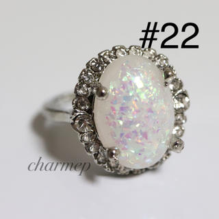 【AR067】人工オパールゴージャスリング指輪大きいサイズ(リング(指輪))