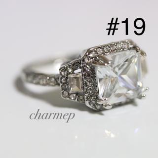 【AR068】スクエアクリアストーンのゴージャスリング指輪大きいサイズ(リング(指輪))