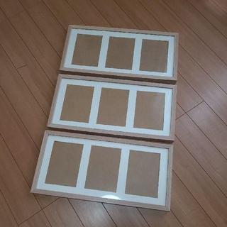 イケア(IKEA)のIKEA イケア RIBBA リッバ フレーム フォトフレーム 写真縦立て 3個(フォトフレーム)