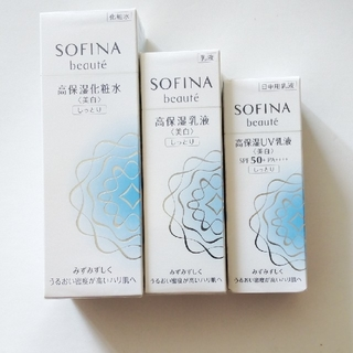 ソフィーナ(SOFINA)のソフィーナボーテ高保湿美白セット(化粧水/ローション)