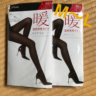 アツギ(Atsugi)の温感発熱タイツ M~L  2足セット(タイツ/ストッキング)