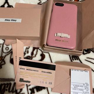ミュウミュウ(miumiu)のミュウミュウ♡iPhoneケース♡美品(iPhoneケース)