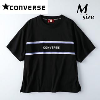コンバース(CONVERSE)の【定価3289円】CONVERSE ビッグシルエット ロゴ Tシャツ 黒 M(Tシャツ(半袖/袖なし))