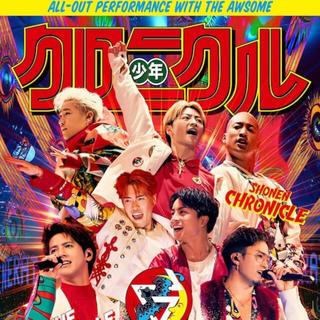 ジェネレーションズ(GENERATIONS)のGENERATIONS 少年クロニクル LIVE DVD (ミュージック)