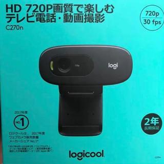 エレコム(ELECOM)のLogicool C270N ロジクール ウェブカメラ(PC周辺機器)