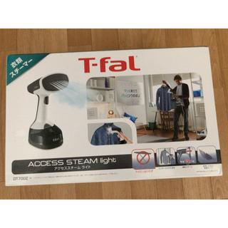 ティファール(T-fal)のT-faL ティファール DT7002 アクセススチーム ライト 衣類スチーマー(アイロン)