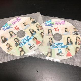 ウェストトゥワイス(Waste(twice))のTWICE SIXTEEN 全話DVD 日本語字幕(アイドル)
