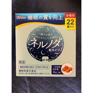 ハウスショクヒン(ハウス食品)のハウス ネルノダ 1箱 (22回分)(その他)