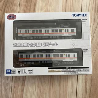 トミー(TOMMY)のトミーテック 北陸鉄道7200形(鉄道模型)