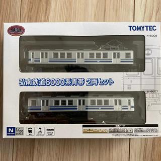 トミー(TOMMY)のトミーテック 弘南鉄道6000系 Nゲージ(鉄道模型)