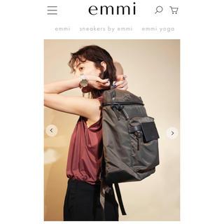 エミアトリエ(emmi atelier)のemmi エゴポリベーシックバックパック GRAY(リュック/バックパック)