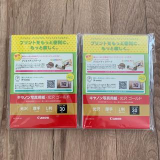 キヤノン(Canon)の キャノン写真用紙 光沢ゴールド (写真)