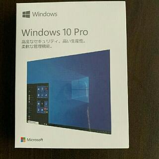 マイクロソフト(Microsoft)のMicrosoft Windows 10 pro OSソフト(PC周辺機器)