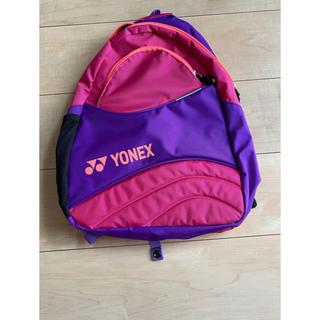 ヨネックス(YONEX)の最終価格 ヨネックス リュック バッグ 未使用品(リュックサック)