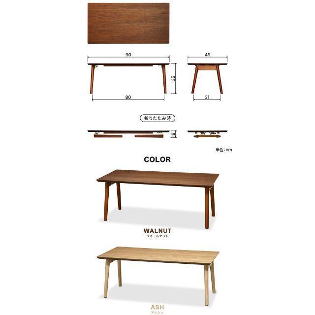新品 天然素材 ローテーブル 90cm  インテリア/住まい/日用品の机/テーブル(ローテーブル)の商品写真