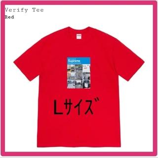シュプリーム(Supreme)のアリさん専用 Verify Tee supreme LサイズRed 赤(Tシャツ/カットソー(半袖/袖なし))