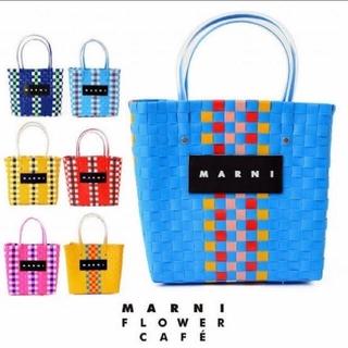 マルニ(Marni)のMARNI ピクニックバッグ(かごバッグ/ストローバッグ)