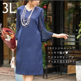 ニッセン(ニッセン)の結婚式 ドレス(ミディアムドレス)